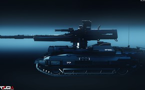 Picture silhouette, tank, Light tank concept