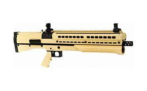 Picture gun, weapon, shotgun, UTS-15, UTS-15 Desert, UTS UTAS