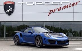 Picture coupe, 911, Porsche, GTR, Porsche, Coupe, Turbo, Ball Wed