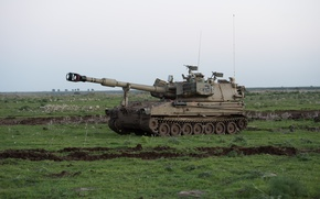 Wallpaper howitzer, army, self-propelled