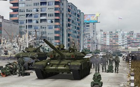 Picture the city, building, tanks, military, Katyusha
