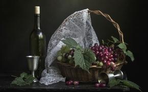 Picture basket, bottle, grapes, still life