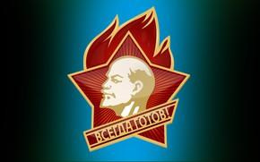 Wallpaper USSR, pioneer, icon