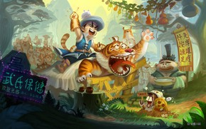 Picture forest, tiger, art, ZhongYuan 100, treatment, .. fantasy, acupuncture, acupuncture, illustration4
