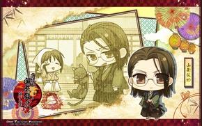 Picture kitty, glasses, samurai, characters, umbrellas, Chibi, lanterns, art, Demons pale cherry, Yukimura Chizuru, Hakuouki Shinsengumi …