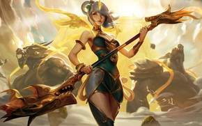 Picture girl, staff, Lunar Empress Lux
