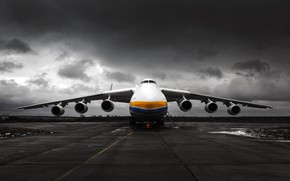Picture The sky, Clouds, The plane, Strip, Wings, Engines, Dream, Ukraine, Mriya, The an-225, Airlines, Soviet, …