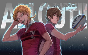Picture sport, the ball, anime, art, guys, All Out!!