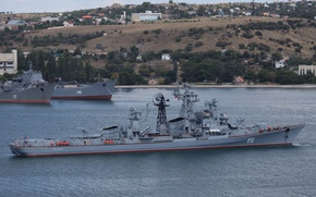 Picture ship, The black sea, Quick-witted, Sevastopol, guard