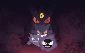 Picture Pokemon, Pokemon, Gengar, Ghosts, Haunter, Gengar, Gastly, Gastly, Hunter, Mega Gengar