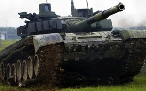 Picture the barrel, tank, T-72M4