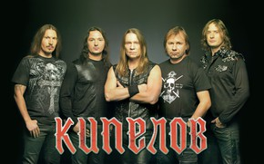 Picture group, rock, Kipelov