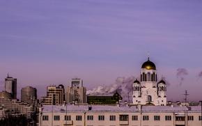 Picture Winter, Temple, Dome, Purple, Ekaterinburg, Center