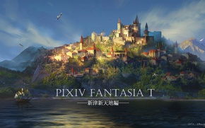 Picture sea, the sky, light, mountains, castle, ship, seagulls, sailboat, tower, fortress, art, Pixiv Fantasia, Lost …