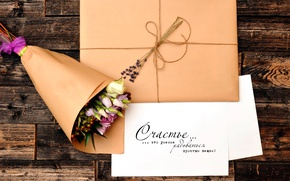 Picture flowers, text, the inscription, bouquet, the phrase, the envelope