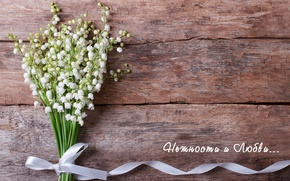 Wallpaper flowers, the inscription, bouquet, tape, white, lilies of the valley