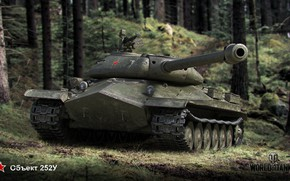 Picture forest, the game, tanks, wot, world of tanks, Soviet, World of Tanks, online, Wargaming, object …