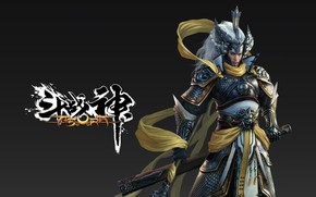 Picture weapons, sword, warrior, art, level, lvl, asura online, Chinese Game Industry