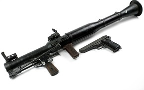 Picture gun, RPG, Anti-tank hand grenade, cz52