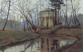 Picture autumn, stream, oil, picture, gazebo, canvas, Pavlovsk, Stanislav Moskvitin