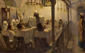 Picture picture, Vasily Polenov, mythology, He is Guilty of Death