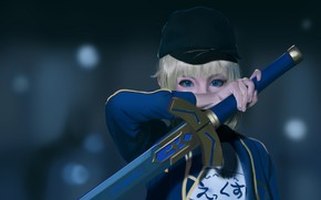 Picture look, girl, blue eyes, Fate / Grand Order