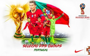 Picture football, Portugal, 2018, The World Cup