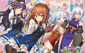 Picture yukata, fox, anime, mask, manga, oppai, sugoi, visual novel, bishojo, seifuku, kanji, kitsune, kyojin, japonese, …
