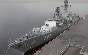 "Picture Navy, The TFR ""Yaroslav the Wise"", The project 11540"