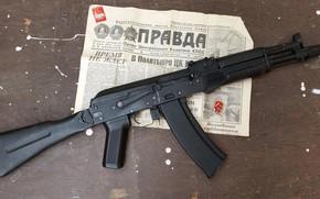 Wallpaper The Newspaper Pravda, AK-102, The AK-102, weapon, assault Rifle, Kalashnikov