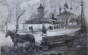 Picture horse, graphics, black and white, Church, temple, Painting, cart, Svetlana Nesterova