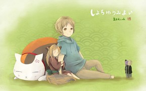 Picture anime, art, two, friends, characters, natsume yuujinchou, Book of friendship Natsume