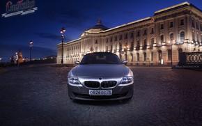 Picture car, machine, auto, bridge, city, fog, race, bmw, BMW, car, sports car, car, need for ...