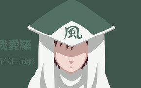 Picture Naruto, anime, manga, Naruto Shippuden, oriental, japonese