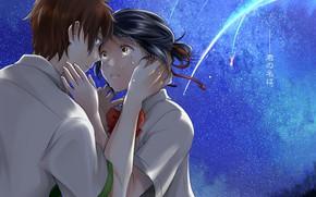 Picture love, romance, anime, art, two, Kimi no VA On