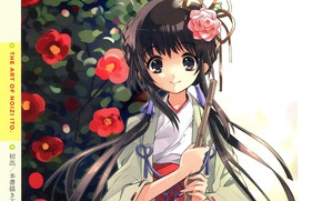 Picture Bush, hairstyle, characters, priestess, long hair, Japanese clothing, art, Noizi Ito, Camellia red