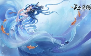 Picture water, girl, fish, fantasy, location, Lingshan Qi Yuan