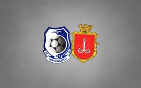 Picture Black, Blue, Sport, Logo, Football, Logo, Coat of arms, Club, Odessa, Chernomorets, Football Club, Black ...