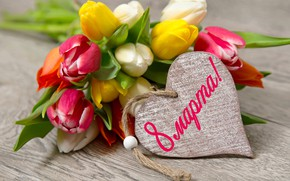 Wallpaper flowers, heart, bouquet, colorful, tulips, love, March 8, heart, wood, flowers, romantic, tulips, spring
