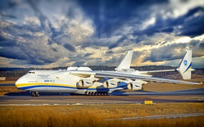 The sky, Clouds, The plane, Clouds, Strip, Wings, Engines, Dream, Ukraine, Mriya, The an-225, Airlines, Soviet, Cargo, Antonov 225, Antonov