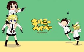 Picture kawaii, gun, pistol, hitman, Sonya, weapon, anime, banana, brunette, blonde, funny, assassin, asian, manga, japanese, …