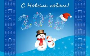 Wallpaper snowman, calendar, 2018, background, New year