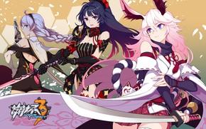 Picture girl, sword, gun, game, fox, weapon, anime, pretty, ken, blade, asian, revolver, manga, oriental, asiatic, …