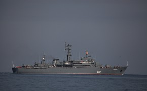 Picture the black sea, Navy, Perekop, training ship