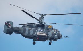 Picture helicopter, transport-combat, Ka-29, ship