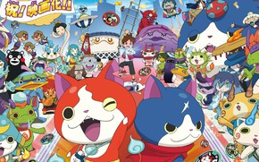 Picture kawaii, game, nothing, anime, youkai, japonese, Yo-kai Watch, kodomo