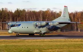 Wallpaper Soviet military transport aircraft, An-12БК, The Russian air force, ANTK imeni O. K. Antonova