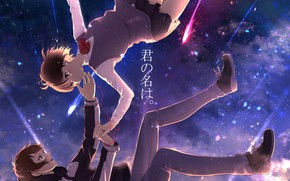Picture girl, art, guy, red thread, Kimi no VA On, Your name