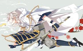 Picture attack, katana, armor, samurai, hood, cloak, grey background, art, touken ranbu, tsurumaru kuninagas, Dance of …