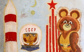 Picture space, Olympics, USSR
